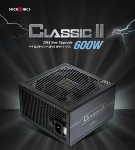 마이크로닉스 Classic II 600W +12V Single Rail 85+
